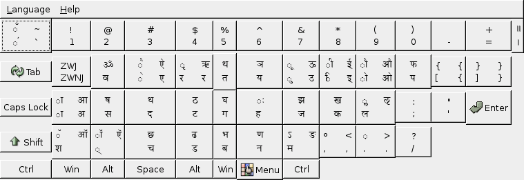 Bolnagri keyboard layout